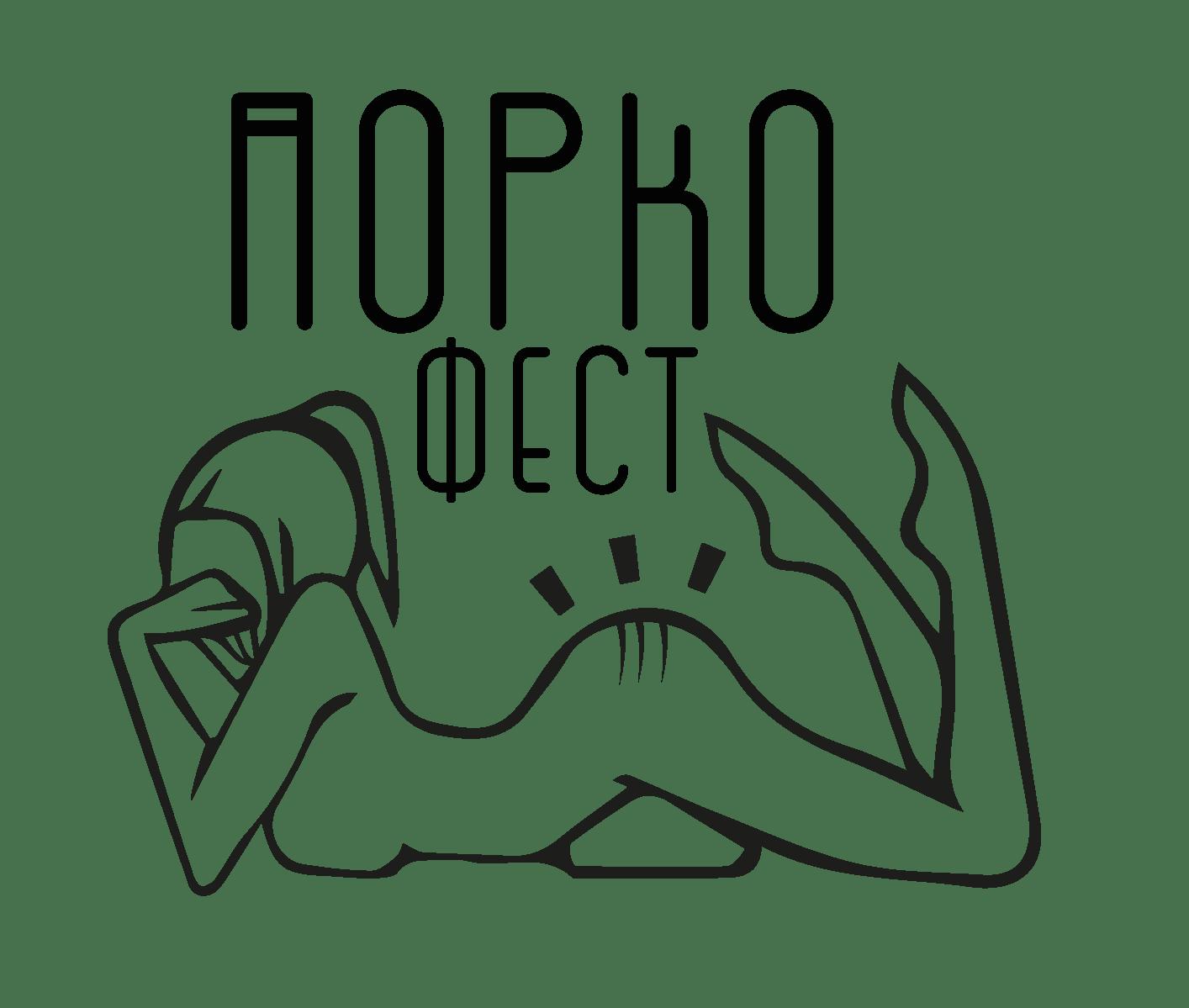 PorkoFest